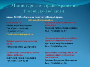 2021-09-13_15-34-38